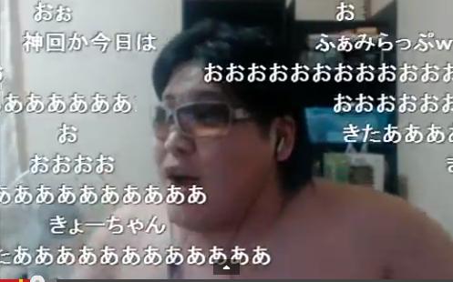 恭一郎_mirukome.com