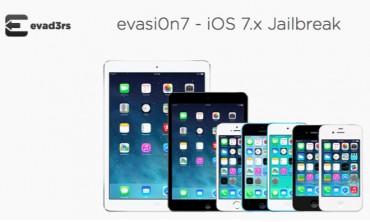 iOS7の脱獄アプリのスポンサーとして中国の会社が100万ドルを支払っている?