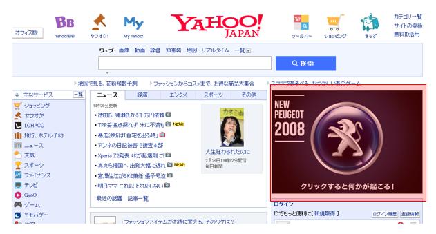 webmarketing7