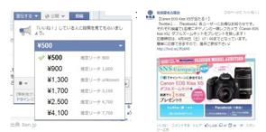 webmarketing8