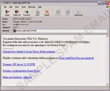 Grand Theft Autoを名乗るウイルスメールに要注意!