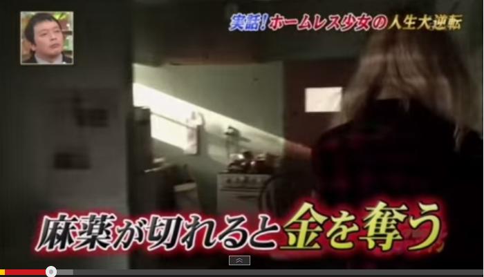 2014-05-05 10_58_57-地獄から天国へ(do inferno para océu) - YouTube