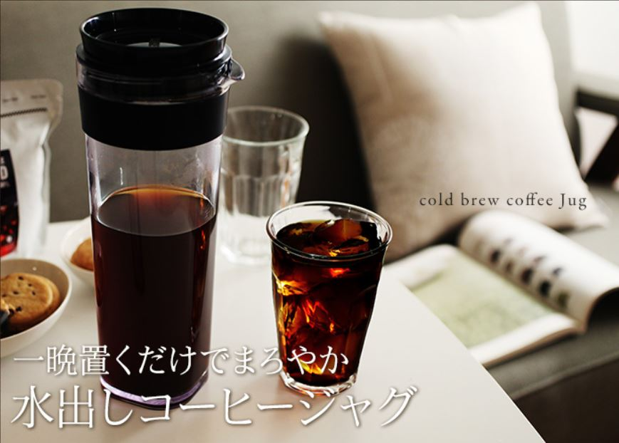 2014-08-07 10_13_46-水出しコーヒージャグ | アンジェ web shop(本店) | angers (インテリア雑貨 セレクトショップ)