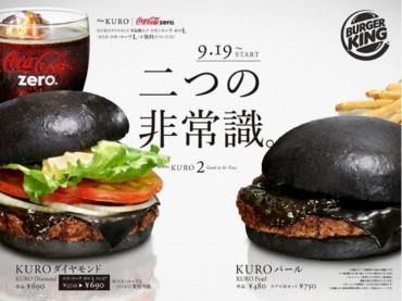 バーガーキングから登場!ワッパーを超えろ!真っ黒なハンバーガー!!