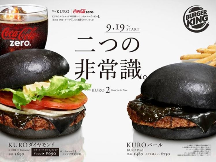 2014-09-18 09_53_07-Black Burger _ I New Idea Homepage