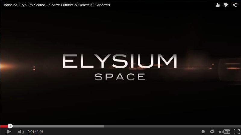 2015-01-23 18_16_55-記念宇宙葬 _ エリジウムスペース _ 大切な故人のご遺灰を星空へお送りします