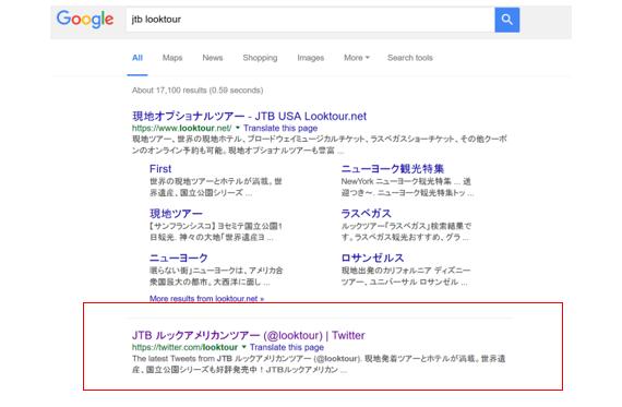 jtb_google