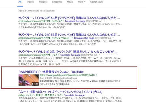 video_google